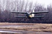 Услуги авиации по внесению аммиачной селитры на пшеницу